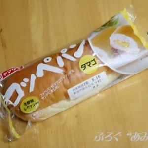 ★【便利商店麺麭】ヤマザキ コッペパン タマゴ(YC)