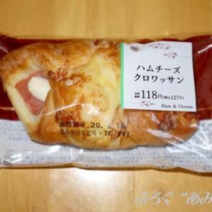 ★【便利商店麺麭】[神戸屋]ハムチーズクロワッサン[TE]