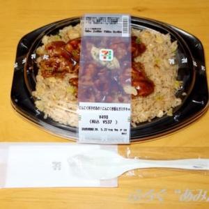 ★【便利商店便當】[7-11]にんにく好きの為の!にんにく炒飯&ガリチキ