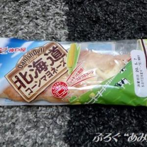 ★【便利商店麺麭】[神戸屋]北海道コーンマヨネーズ[TE]