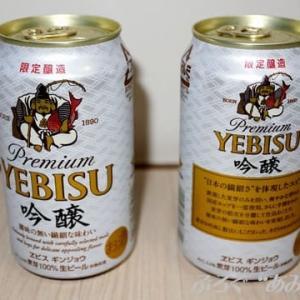 ★やっぱりビール^^