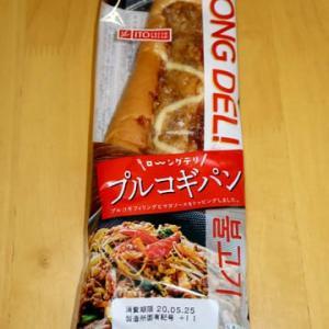 ★【便利商店麺麭】[イトーパン ローーングデリ]プルコギパン(II)