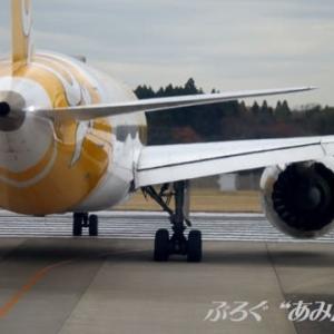 ★スクート(TR / TGW)B787【9V-OFE】Take off!!
