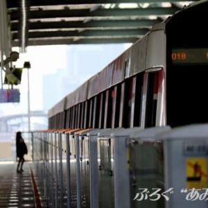 ★BTSスカイトレイン・カセサート大学駅