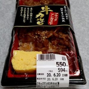 ★【超級市場便當】ブラックアンガス牛カルビ重 by イトーヨーカ堂