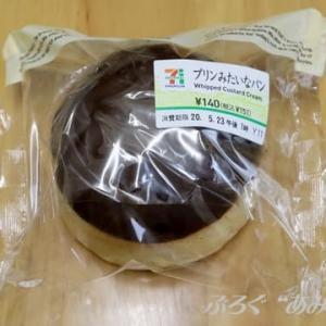 ★【便利商店麺麭】プリンみたいなパン by スウィングベーカリー