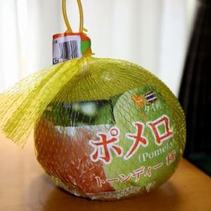 ★【超級市場水果】日本でタイ産ポメロ