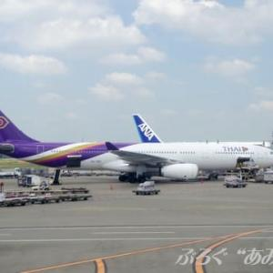■タイ国際航空(TG / THA)A333【HS-TBG】