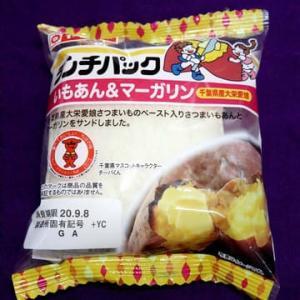★【便利商店麺麭】[ランチP]いもあん&マーガリン[YC]