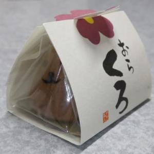 ★可愛いわんこのお菓子 おらくろ @栃木市