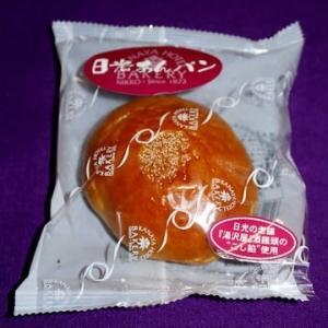 ★【便利商店便當】金谷ホテルの日光あんパン