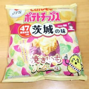 ■【便利商店休閒食品】[♥ JPN #12]茨城の味 焼きいもバター味 by カルビー