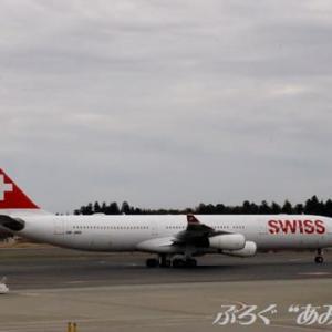 ★スイス インターナショナル(LX / SWR)A343【HB-JMA】