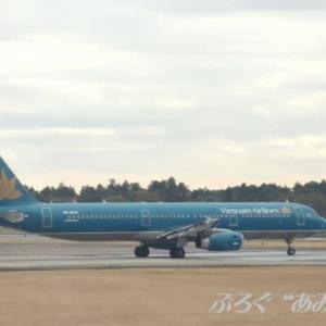 ★ベトナム航空(VN / HVN)A322【VN-A602】