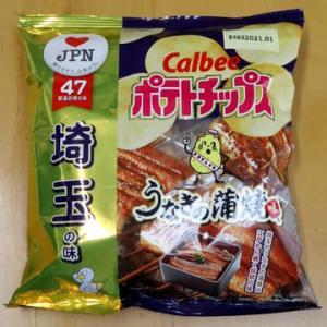 ■【便利商店休閒食品】[♥ JPN #13]埼玉の味 うなぎの蒲焼味 by カルビー