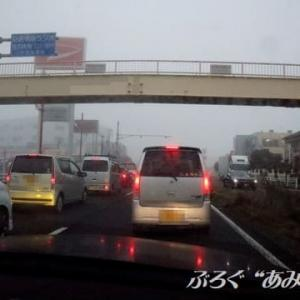 ★大渋滞のその先は……