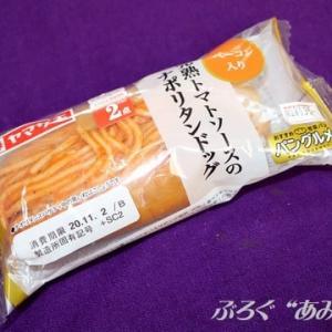 ★【便利商店麺麭】[SC2]完熟トマトソースのナポリタンドッグ