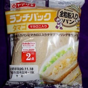 ★【便利商店麺麭】[ランチP]タマゴ マカロニ入り 全粒粉入りパン[YMK]