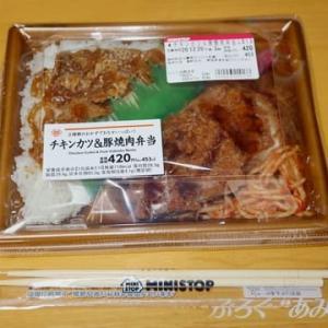 ★【便利商店便當】[ミニップ]チキンカツ&豚焼肉弁当