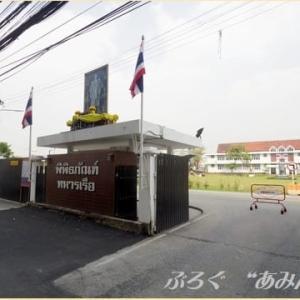 ■พิพิธภัณฑ์ทหารเรือ(ぴぴったぱーん たはーん るあ)は海軍博物館