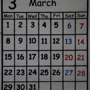 ★西暦2021(พ.ศ.2564)年3月(เดือนมีนาคม)