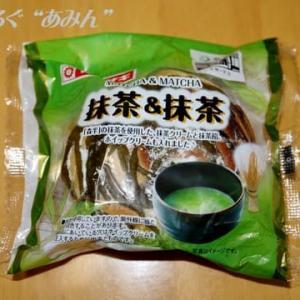 ■【便利商店麺麭】[ヤマザキ]抹茶&抹茶(YC)