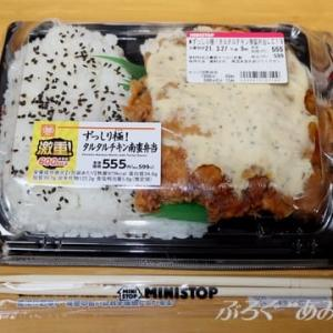 ★【便利商店便當】[ミニップ]ずっしり極!タルタルチキン南蛮弁当