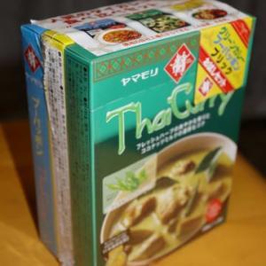 ★【超級市場美食】タイ国製造のレトルト プーパッポンカリー by ヤマモリ