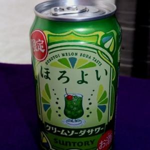 ★ほろよい クリームソーダサワー【2104】