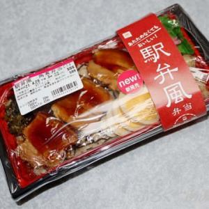 ★【便利商店便當】[ミニップ]駅弁風 角煮弁当
