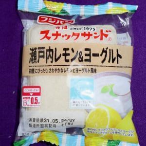 ★【便利商店麺麭】[スナックS] 瀬戸内レモン&ヨーグルト(FMU)
