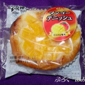 ★【便利商店麺麭】マンゴーデニッシュ by 神戸屋