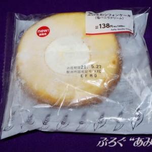 ★【便利商店小吃】ふわふわシフォンケーキ(塩バニラクリーム)(YC)