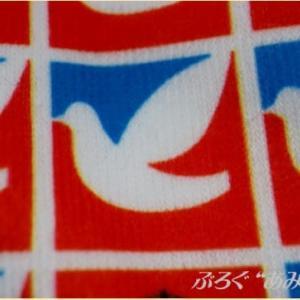 ■【ヨーカドー100年⑦】こういうコラボ商品もありました^^