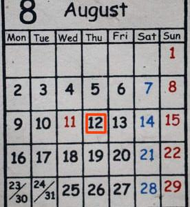 ★西暦2021(พ.ศ.2564)年8月
