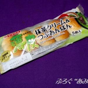 ★【便利商店麺麭】[薄皮]抹茶クリーム&つぶあんぱん by ヤマザキ(YC)