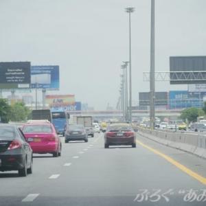 ■都市高速道路