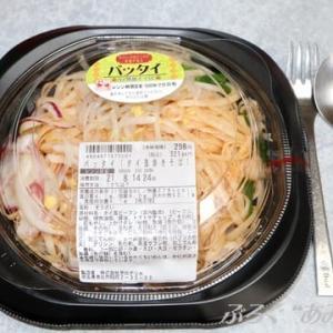 ★【便利商店美食】ローソン de パッタイ(タイ風焼きそば)