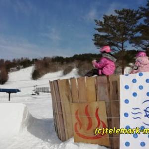 沼尻スキー場へ行ってきました~(^-^)