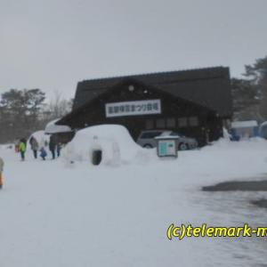 第11回裏磐梯雪まつり2019(エコナイトファンタジー)@北塩原村 に行ってきました~(^-^)