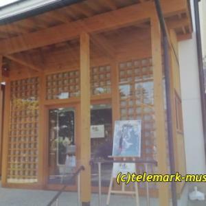 三春きたまち蔵「Atelier Cocon.」~『愛姫MEGOHIME』展示・上映会~