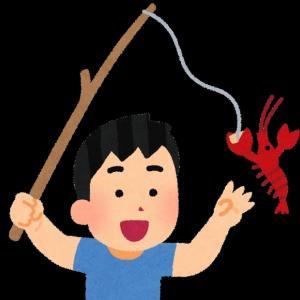 『ザリガニ釣り』