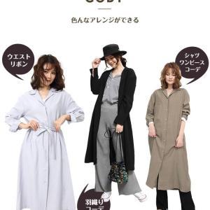 春ワンピとしても大活躍!!大人気のファッションアイテム
