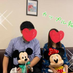 「彼女いない歴=年齢」から結婚へ!カップル報告(*´∀`)
