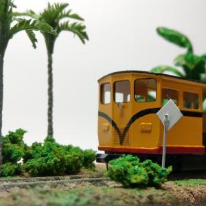 【お知らせ】さいたま鉄道模型フェスタ2019 出店のお知らせ