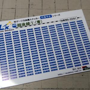 大きさ0.4mm角の漢字なんて読めるの??