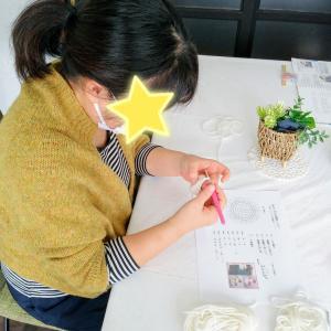 編みたいものを編めるようになりたい!体験レッスンに来てくださいました♡