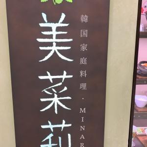【  久しぶりの女子会In京都 】