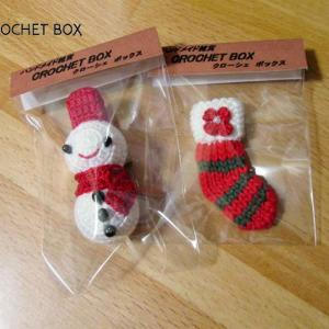 minne(ミンネ)さんよりクリスマスのブローチ 雪だるまと靴下をお買い上げ頂きました。