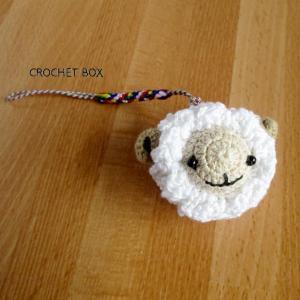 編みぐるみ♡羊さんさんのストラップが仕上がりました。